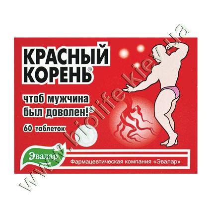 Стоматология в Днепровском районе - Лучшие стоматологии